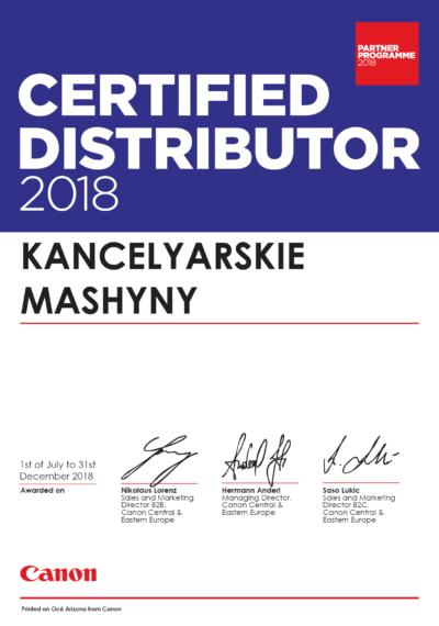 Сертификат-canon