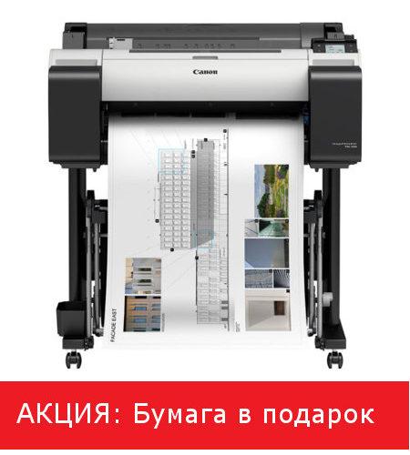 Купить Canon imagePROGRAF TM-200 в Минске по выгодным ценам
